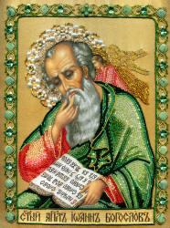 Св Иоанн Богослов