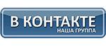 Группа Вконтакте - Иконы вышитые бисером
