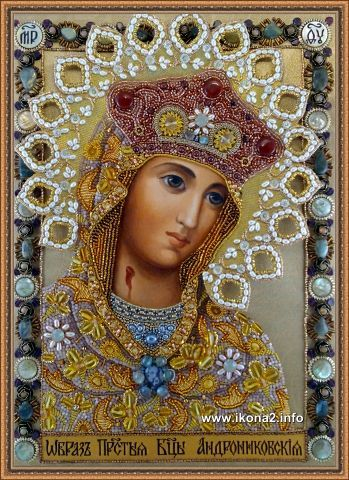 icon of the Mother of God Andronikovskaya