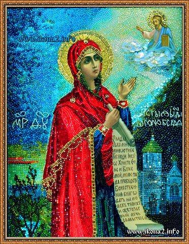 Богородица Боголюбская