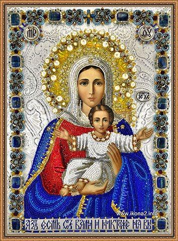Икона Леушинской Богородицы