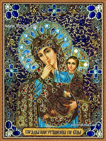 Вышивка бисером Ватопедская Богородица