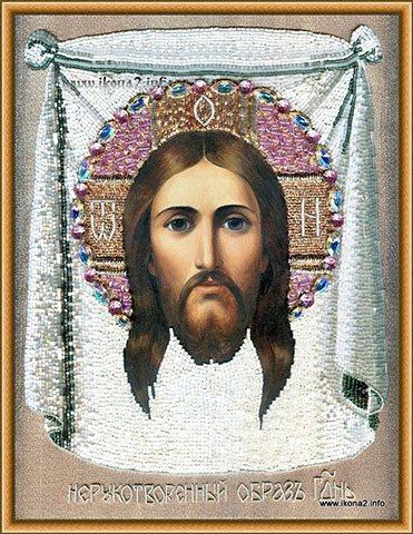 Икона Нерукотворного Спаса