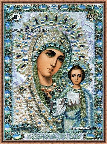 Вышивка бисером иконы Пресвятой Богородицы Казанская