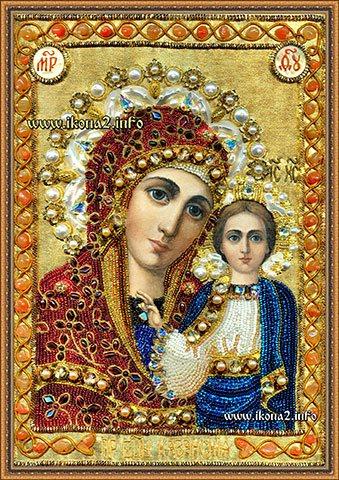 Вышивка бисером иконы Святой Богородицы Казанской