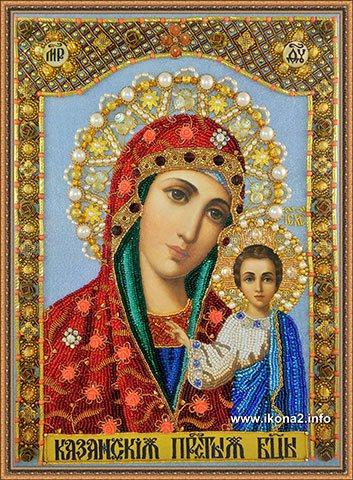 Матерь Божья Казанская бисером