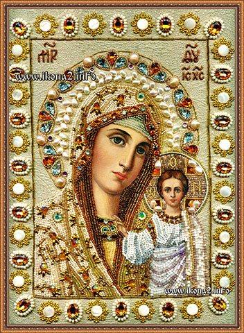 Вышивка бисером Казанская икона Пресвятой Богородицы