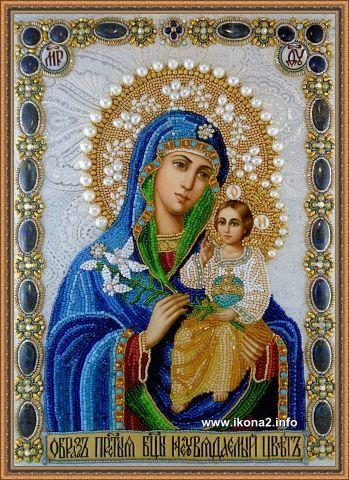 Вышивка бисером Богородица Неувядаемый Цвет