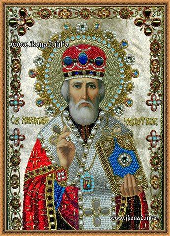 Молитва Святому Николаю Угоднику