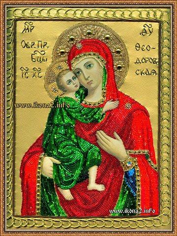 Молитва Феодоровской Богородице