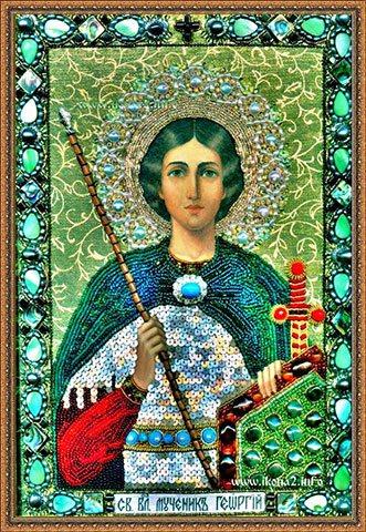 Вышивка бисером Св Георгий Победоносец