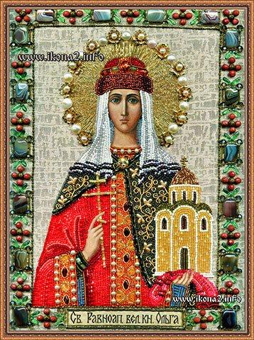 Вышивка бисером Св княгиня Ольга
