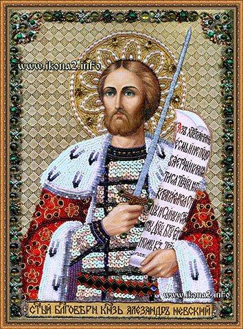Св князь Александр Невский