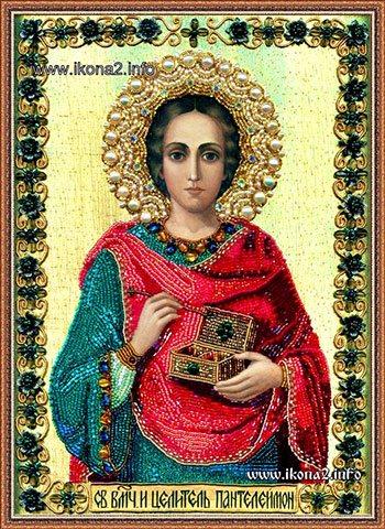 Икона Святой Пантелеймон Целитель бисером