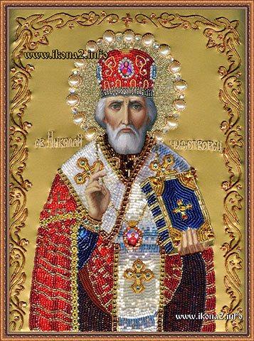 Великий Николай Чудотворец