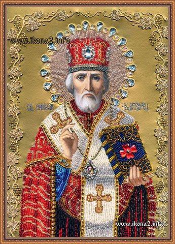 Великий Николай Угодник