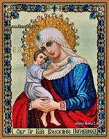 Вышитые бисером иконы Божией Матери Взыскание погибших
